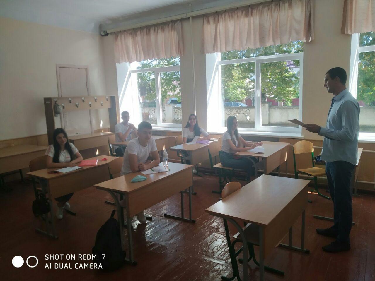 Настановча конференція з навчальної практики